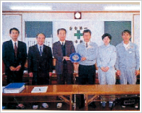ISO9001認定取得(平成13年)