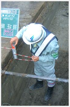 水道工事イメージ